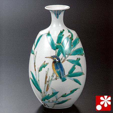 山田義明 九谷焼 花瓶 竹に翡翠(WAZAHONPO-52042)