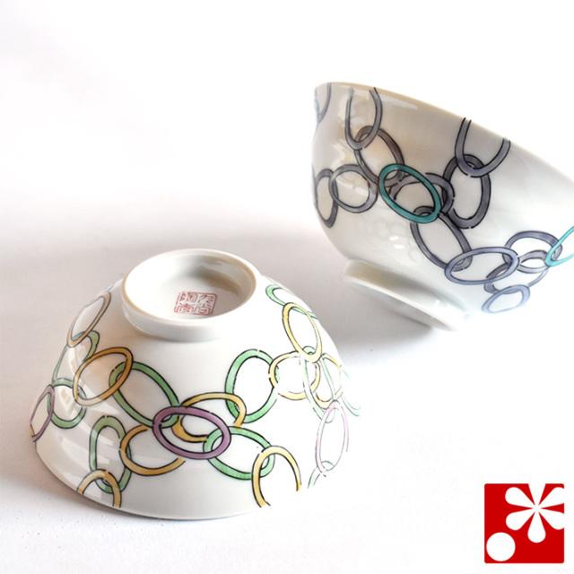 九谷焼 夫婦茶碗 輪つなぎ(WAZAHONPO-50494)