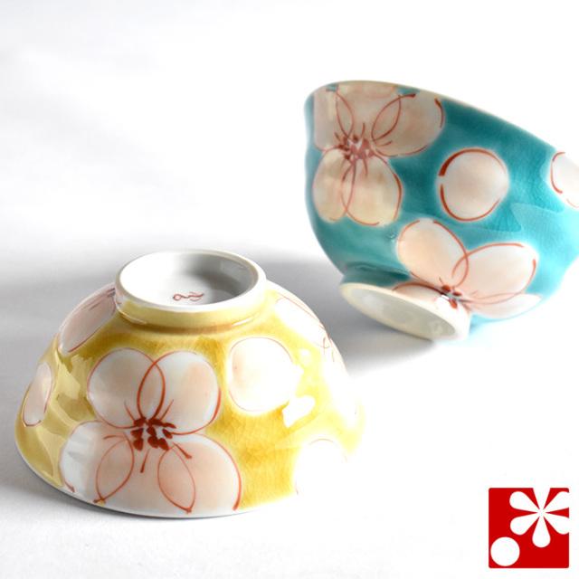 九谷焼 夫婦茶碗 花文(WAZAHONPO-50505)