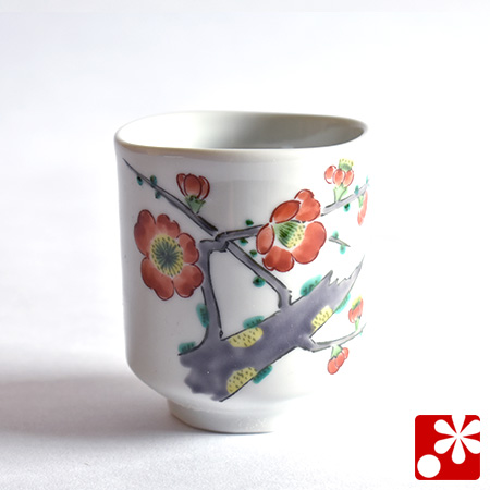 九谷焼 湯呑み 梅(WAZAHONPO-50599)