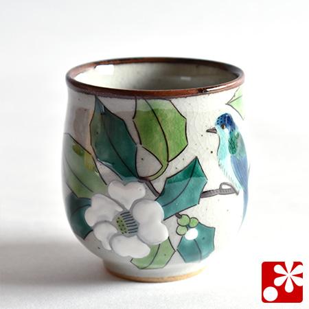 九谷焼 湯呑み 白椿に鳥(WAZAHONPO-60603)