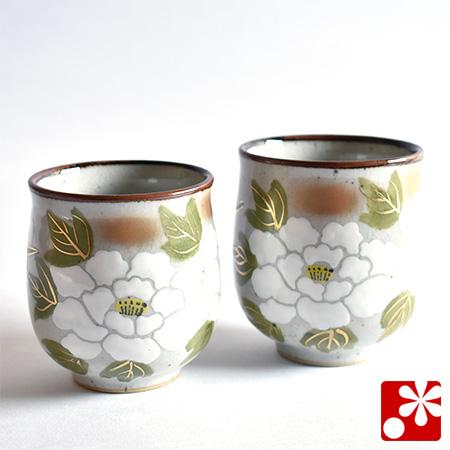 九谷焼 夫婦湯呑 白牡丹(WAZAHONPO-60678)
