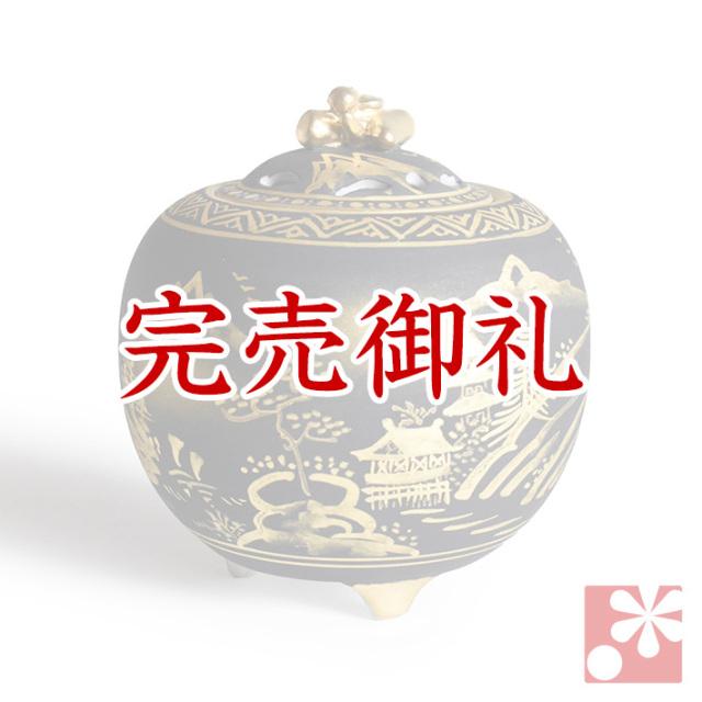 九谷焼 3.5寸 香炉 ダマシン山水【アウトレット】