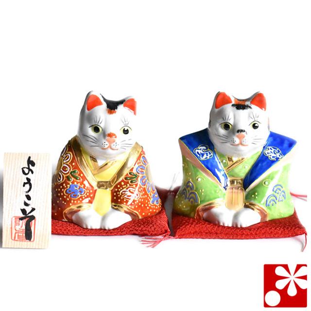 九谷焼 ペアおじぎ猫 置物 盛 座布団付(高 約9cm)(w6-1475)