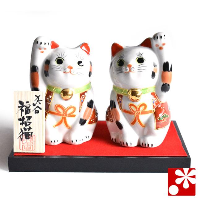 九谷焼 ペア招き猫 置物 盛(高 約11.5cm)(w6-1476)