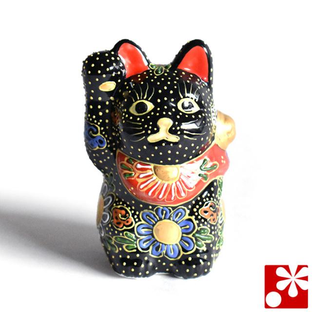 九谷焼 招き猫 置物 黒盛(右手・高 約10cm)(w6-1480)