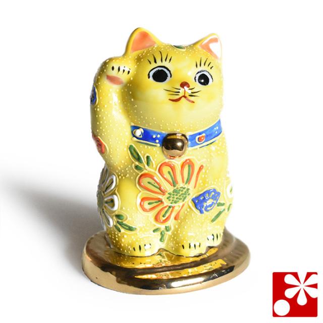九谷焼 招き猫 置物 小判乗り招き猫 黄盛(右手・高 約10cm)【アウトレット】(6-1482a)