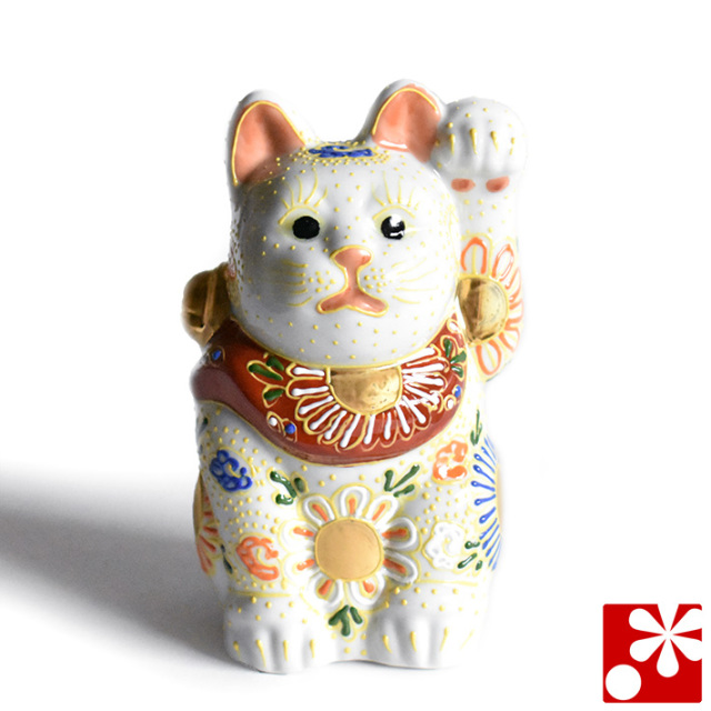 九谷焼 招き猫 置物 白盛(左手・高 約14cm)(w6-1485)