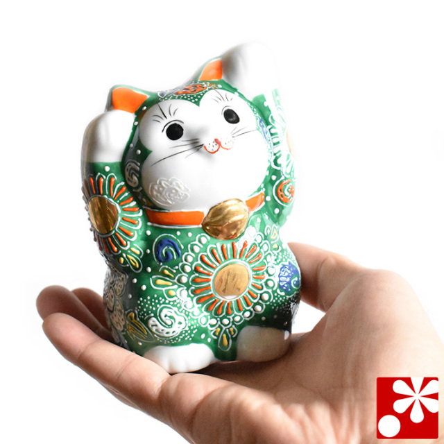 九谷焼 両手 招き猫 置物 緑盛(右手 左手・高 約12cm)(w6-1501)