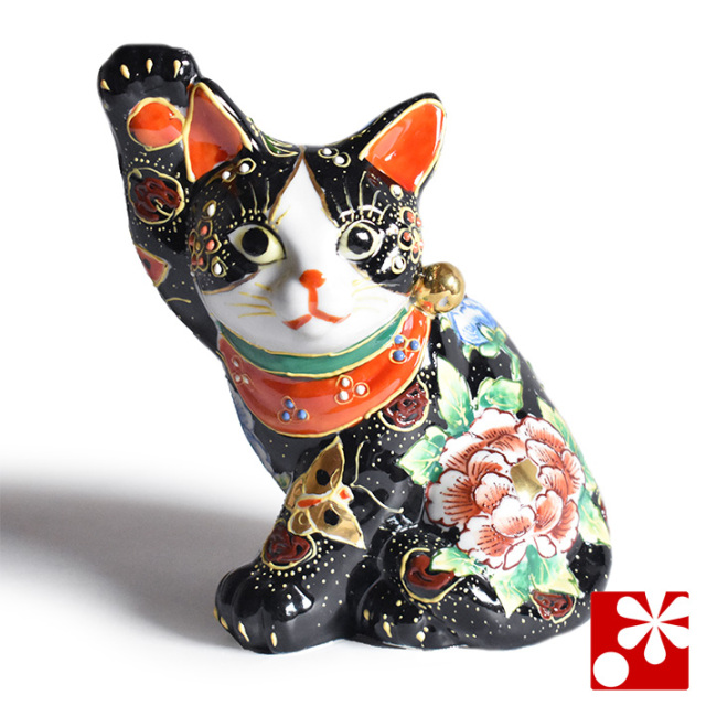 九谷焼 招き猫 黒盛花と蝶(右手・高 約16.5cm)【アウトレット】(5-1578)