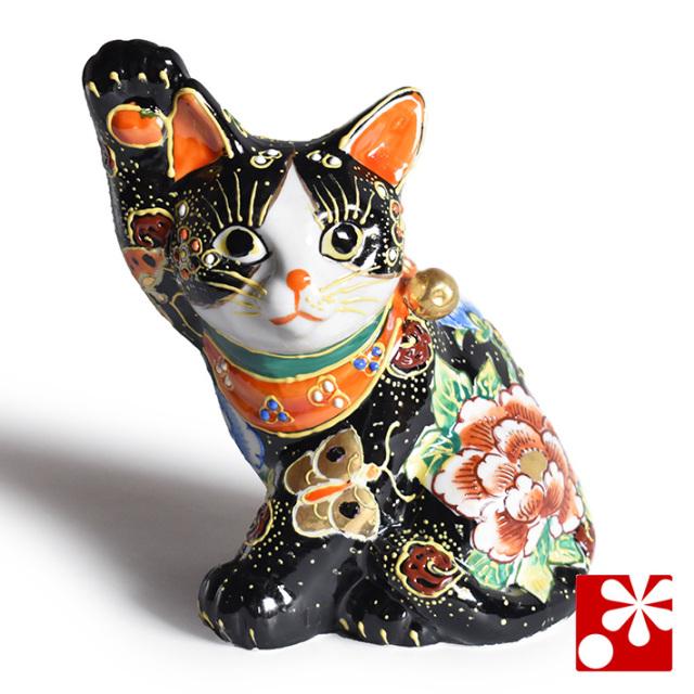 九谷焼 招き猫 黒盛(右手・高 約16.5cm)【アウトレット】(5-1578d)
