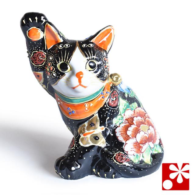 九谷焼 招き猫 黒盛(右手・高 約16.5cm)【アウトレット】(5-1578f)