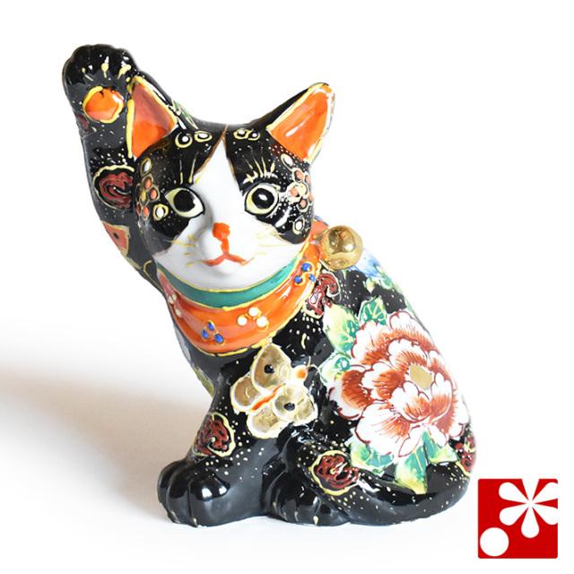 九谷焼 招き猫 黒盛(右手・高 約16.5cm)【アウトレット】(5-1578j)