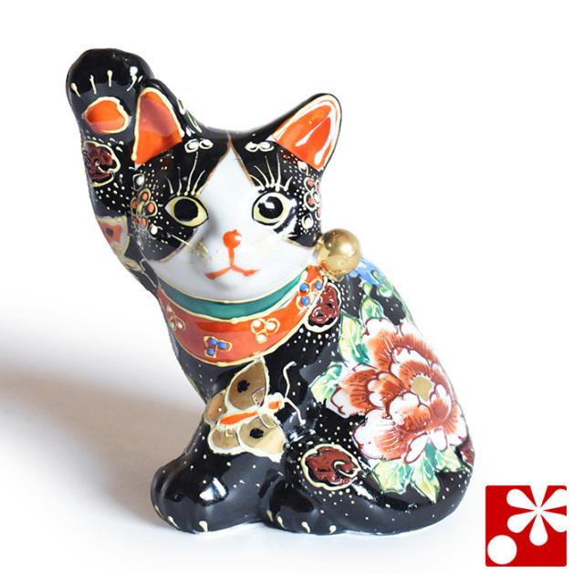 九谷焼 招き猫 黒盛(右手・高 約16.5cm)【アウトレット】(5-1578k)