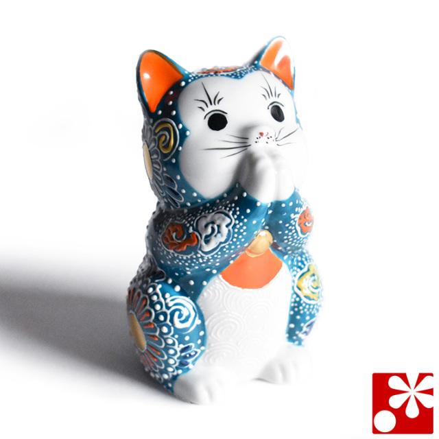 九谷焼 お祈り猫 置物 青盛(高 約11.5cm)(w6-1512)
