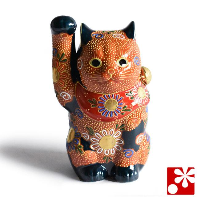 九谷焼 招き猫 置物 盛(右手・高 約16cm)(w6-1513)