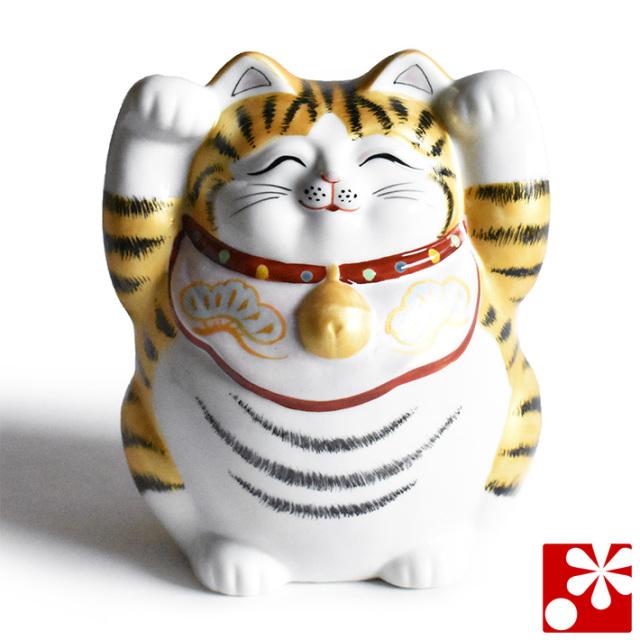九谷焼 両手招き猫 置物 金彩(右手 左手・高 約15cm)(w6-1515)