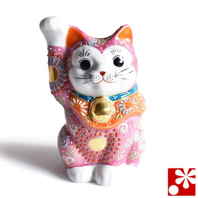 九谷焼 招き猫 置物 ピンク盛(右手・高 約14.5cm)(w6-1517)