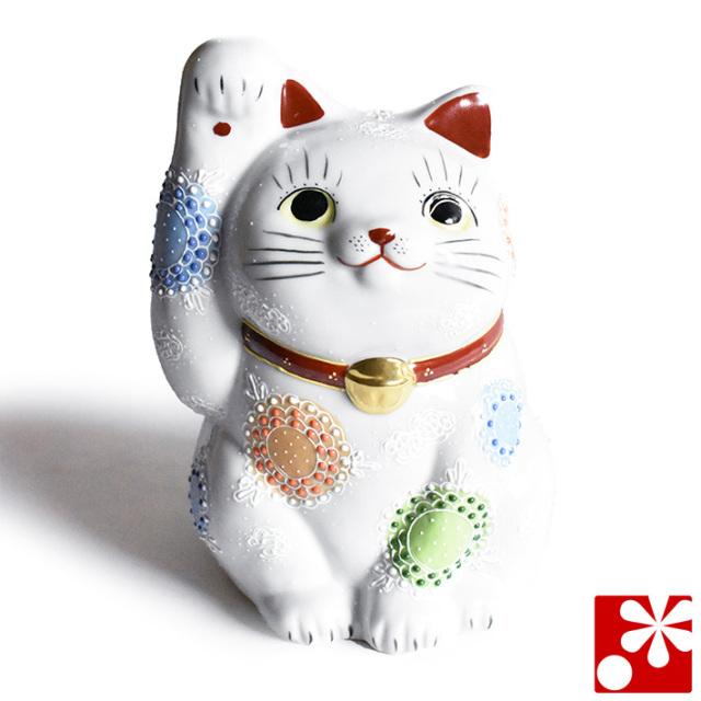 九谷焼 招き猫 置物 白盛(右手・高 約21cm)(w6-1527)