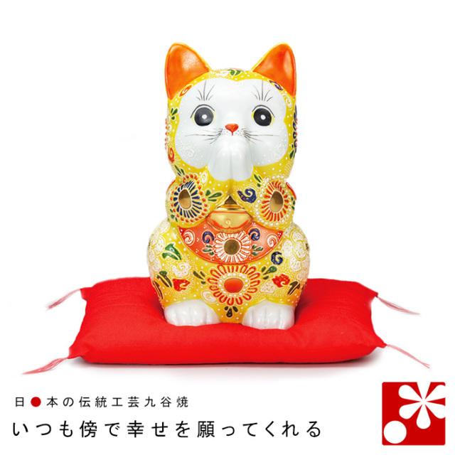 九谷焼 お祈り猫 置物 黄盛(高 約22cm)(w6-1535)