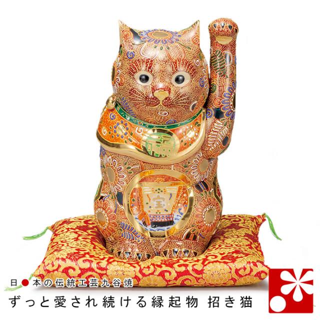 九谷焼 特大招き猫 置物 盛(宝船) 座布団付(左手・高 約30cm)(w6-1537)
