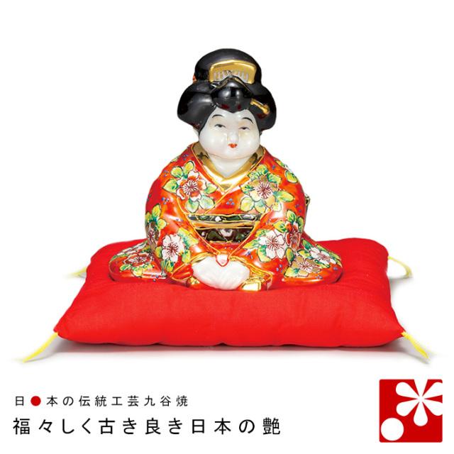 九谷焼 お福さん 盛(WAZAHONPO-61626)