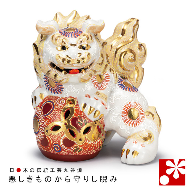 九谷焼 6.5号獅子(高さ19.5cm) 白盛(WAZAHONPO-61631)