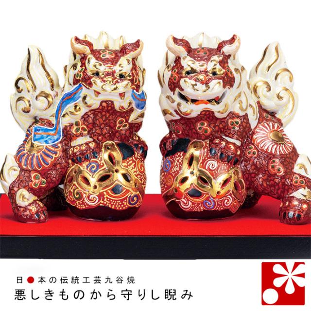 九谷焼 4.5号対獅子(高さ13.5cm) 盛(WAZAHONPO-61633)