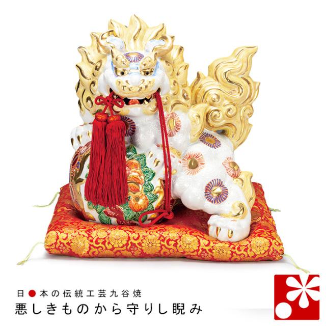 九谷焼 13号牡丹獅子(高さ39.5cm) 白盛(WAZAHONPO-61646)