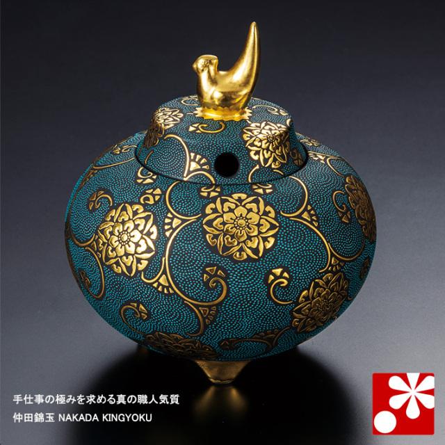 九谷焼 4号 香炉 盛金青粒宝相華 仲田錦玉