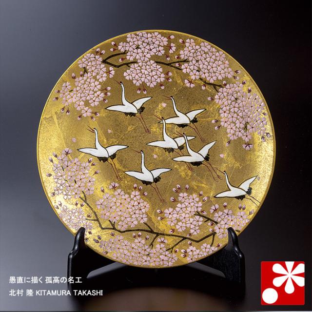 九谷焼 飾り 大皿 金箔彩鶴 北村隆(皿立て付)