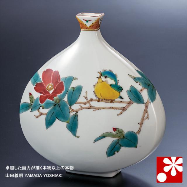 九谷焼 8号 花瓶 椿にルリビタキ 山田義明
