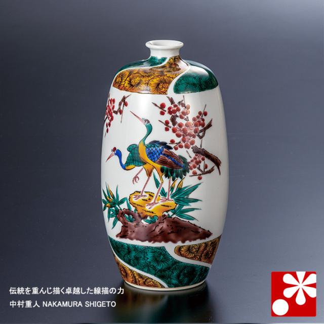 九谷焼 7号 花瓶 古九谷梅鳥 中村重人