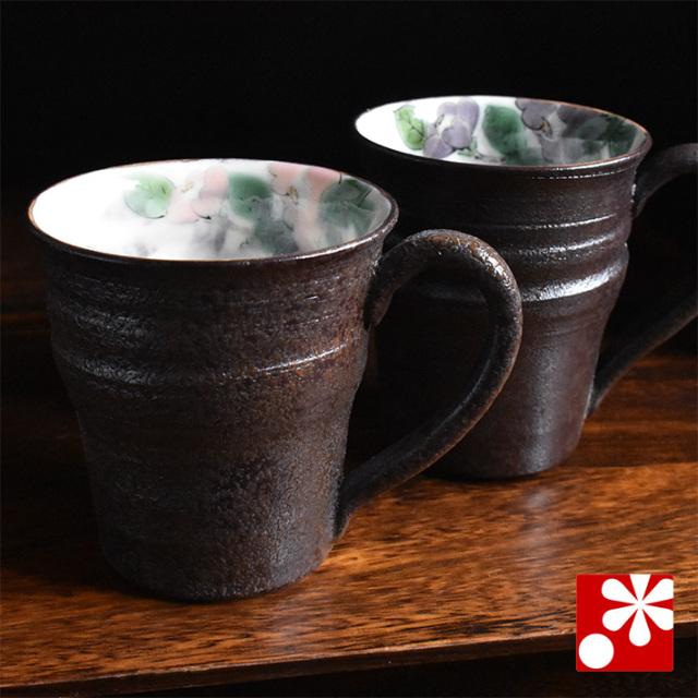 九谷焼 ペア マグカップ 椿【アウトレット】