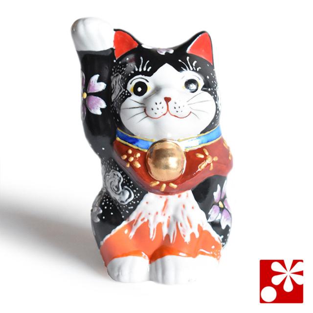 九谷焼 招き猫 置物 赤富士(右手)(高 約11cm)(NS-0001)