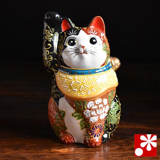 九谷焼 招き猫 置物 極彩赤黒盛(右手)(高 約14cm)(RN-0004)