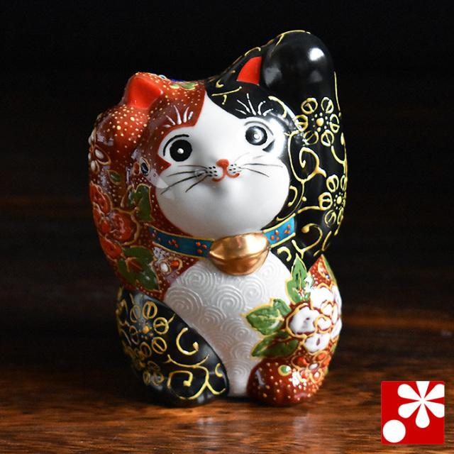九谷焼 両手 招き猫 置物 極彩赤黒盛(右手・左手)(高 約12cm)(RN-0003)