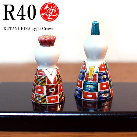 九谷塾 R40 type Crown 色絵石畳(R40-002)