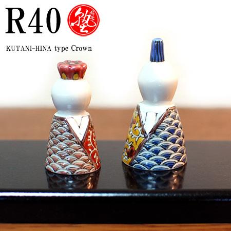 九谷塾 R40 type Crown 色絵小紋(R40-010)