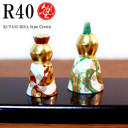 九谷塾 R40 type Crown 金襴小紋(R40-007)