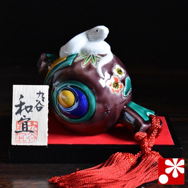 4号巳(へび) 青九谷(WAZAHONPO-11)