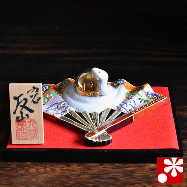 5号巳(へび) 盛(WAZAHONPO-09)