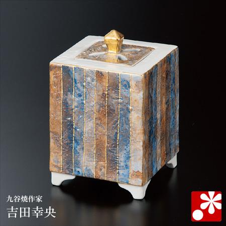 九谷焼 香炉 彩色金彩 吉田幸央(WAZAHONPO-62021)