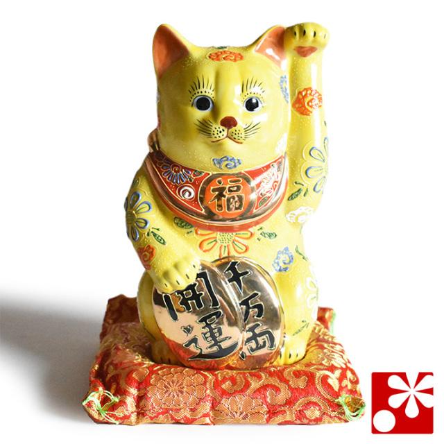 九谷焼 小判招き猫 黄盛(左手・高 約22cm)【アウトレット】(5-1592)