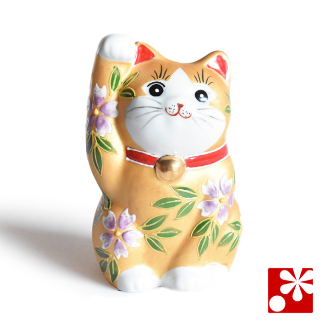 九谷焼 招き猫 置物 雲金桜盛(右手)(高 約11cm)(NS-0002)