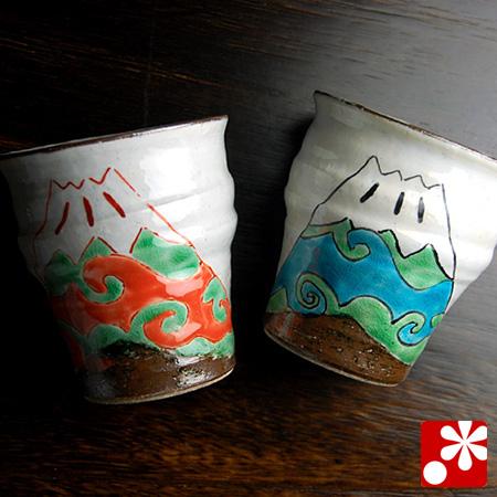 九谷焼 ペア ビアカップ 富士山【アウトレット】