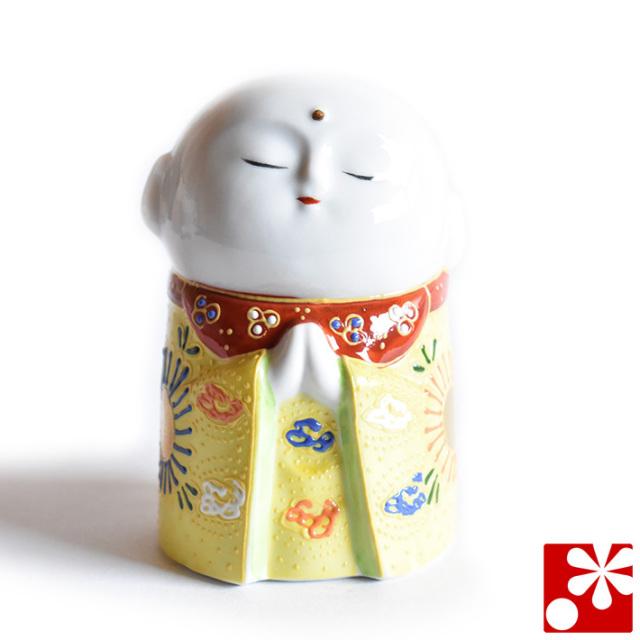 九谷焼 守苦福 お地蔵様 黄盛(高さ10cm)(kome-25)