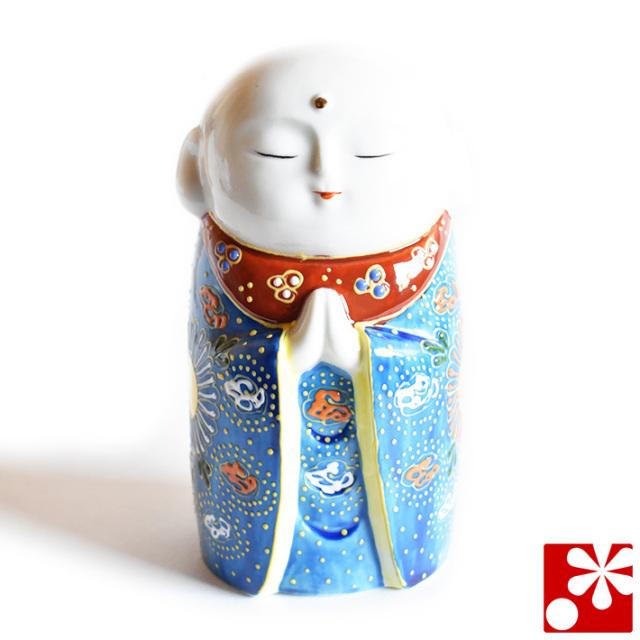 九谷焼 守苦福 お地蔵様 青盛(高さ13.5cm)(kome-30)