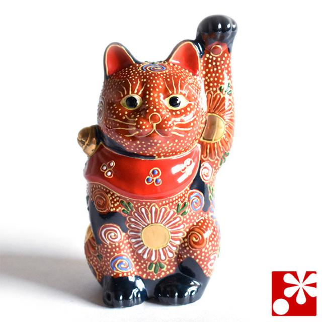 九谷焼 招き猫 オールドタイプ 置物 紺茶盛(Kome-12)
