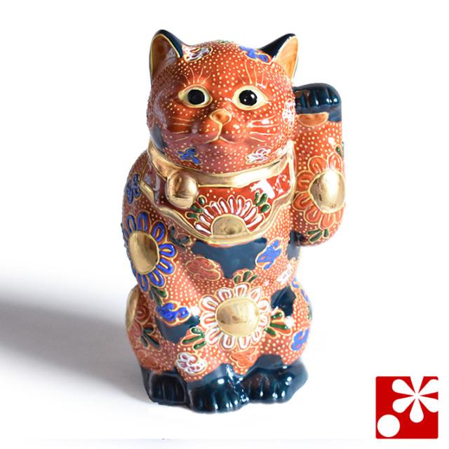 九谷焼 招き猫 オールドタイプ 置物 紺茶盛(Kome-14)